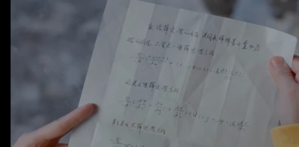 Tại thời điểm này bạn chọn Cố học bá Cố Vị Dịch hay F-Kun Ngôn Mặc? ảnh 4