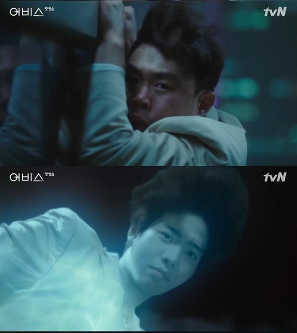 Abyss tập 1: Ahn Hyo Seop  Kim Sarang tương tác ngọt ngào dù cách 17 tuổi, Park Bo Young khóc cạn nước mắt ảnh 1