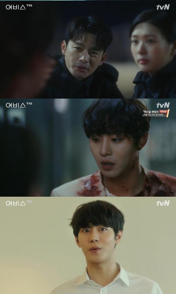 Abyss tập 1: Ahn Hyo Seop  Kim Sarang tương tác ngọt ngào dù cách 17 tuổi, Park Bo Young khóc cạn nước mắt ảnh 4
