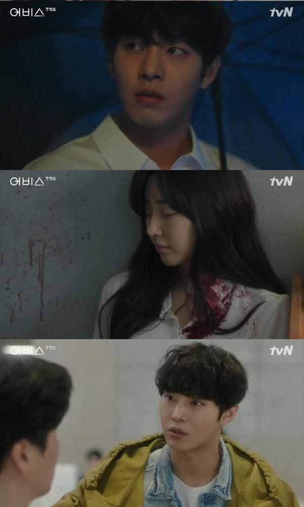 Abyss tập 1: Ahn Hyo Seop  Kim Sarang tương tác ngọt ngào dù cách 17 tuổi, Park Bo Young khóc cạn nước mắt ảnh 6