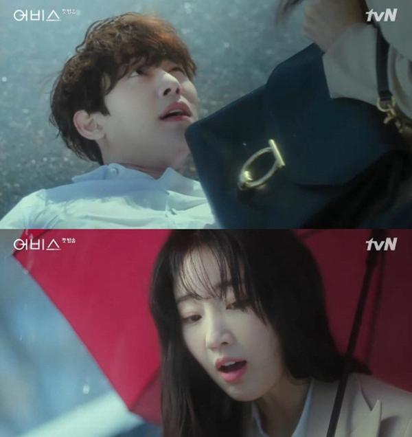 Abyss tập 1: Ahn Hyo Seop  Kim Sarang tương tác ngọt ngào dù cách 17 tuổi, Park Bo Young khóc cạn nước mắt ảnh 5