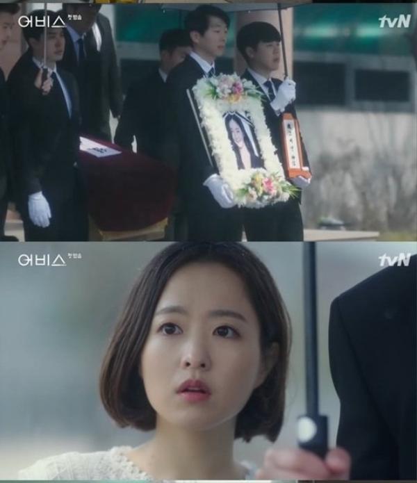 Abyss tập 1: Ahn Hyo Seop  Kim Sarang tương tác ngọt ngào dù cách 17 tuổi, Park Bo Young khóc cạn nước mắt ảnh 10