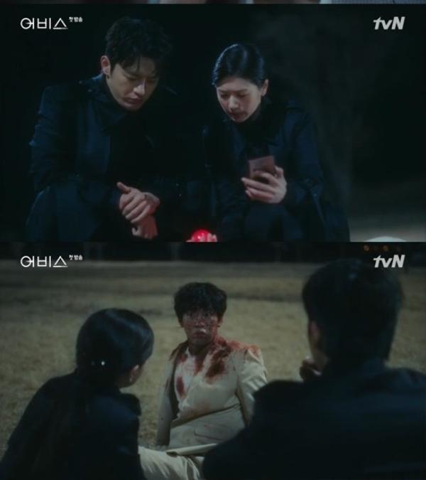 Abyss tập 1: Ahn Hyo Seop  Kim Sarang tương tác ngọt ngào dù cách 17 tuổi, Park Bo Young khóc cạn nước mắt ảnh 3