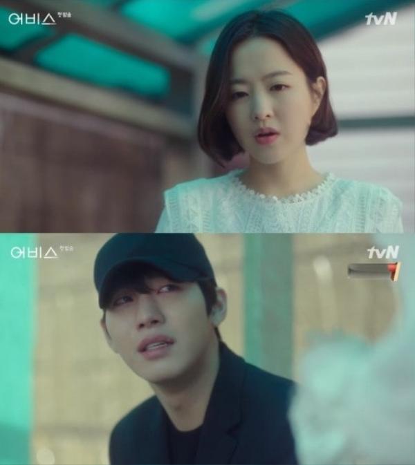 Abyss tập 1: Ahn Hyo Seop  Kim Sarang tương tác ngọt ngào dù cách 17 tuổi, Park Bo Young khóc cạn nước mắt ảnh 9