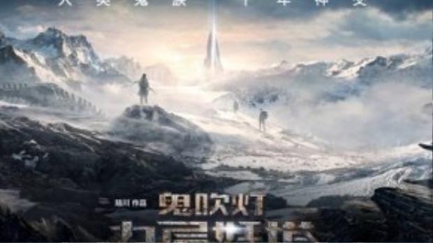 """Poster của """"Ma thổi đèn: Cửu tầng yêu tháp"""""""