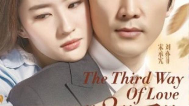 """Bộ poster """"Tình yêu không thể chờ đợi"""" với hai nhân vật chính Trâu Vũ - Lâm Khải Chính."""