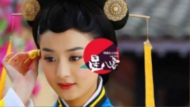Vẻ đẹp long lanh trên màn ảnh nhưng cô bị cho là giai nhân đa tình khi từng gắn bó với Cao Tử Kỳ, Trần Hiểu và gần đây là Hoắc Kiến Hoa.