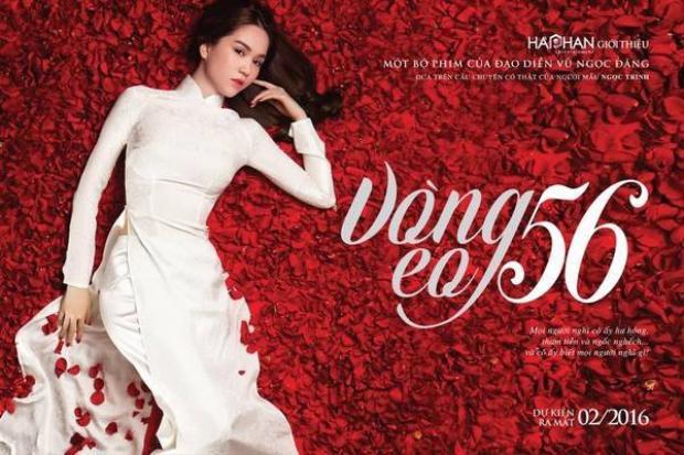 Ngọc Trinh diện áo dài tham dự cuộc thi hoa hậu tỉnh lẻ
