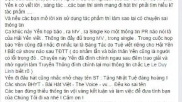 Nguyễn Hải Yến cảm thấy khó xử với việc nhầm lẫn này. Cô đã lên trang cá nhân đính chính sự thật.