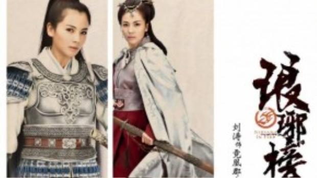 Quận chúa Nghê Hoàng (Lưu Đào)