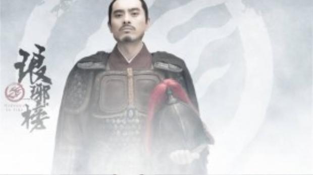 Mông Chí (Trần Long)