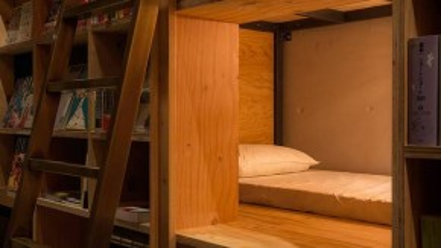 Mỗi phòng ngủ được thiết kế như tổ kén.