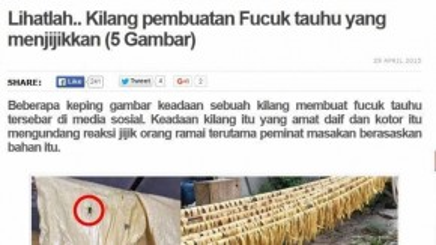 Hai tấm hình phơi váng đậu được lấy trong những bài báo về một xưởng sản xuất mất vệ sinh ở Kampung Melayu Subang, Shah Alam, Selangor, Malaysia.