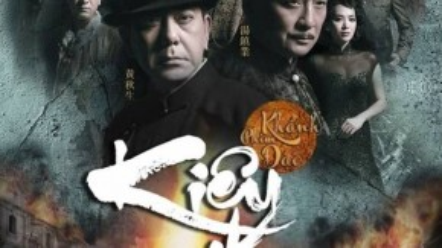Kiêu hùng là bộ phim được kỳ vọng nhất của TVB trong năm 2015.