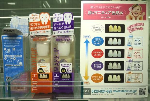 10 sản phẩm làm đẹp quái chiêu chỉ có ở Nhật Bản