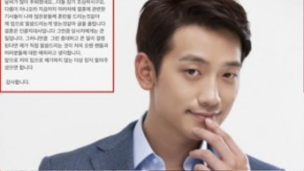 Rain viết tâm thư về tin đồn kết hôn với Kim Tae Hee.