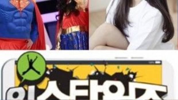 In Star Wars của MBC dành cho những người cuồng công nghệ, mạng xã hội. Khán giả có dịp khám phá những mẹo để nổi bật, thu hút người theo dõi trên Instagram của những người nổi tiếng. Yu Ju của G-Friend sẽ là khách mời của chương trình này.