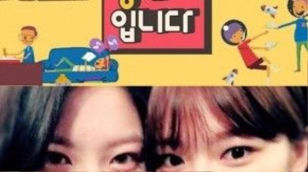 Với việc tập hợp các cặp chị em cùng tham gia ngành giải trí, show We are Siblings của đài KBS sẽ giới thiệu cuộc sống của các nghệ sĩ phía sau máy quay. Vì cùng làm nghề nghiệp giống nhau, họ thấu hiểu nỗi khổ, sự vất vả của chị em mình, đồng thời hỗ trợ nhau hết mức có thể.