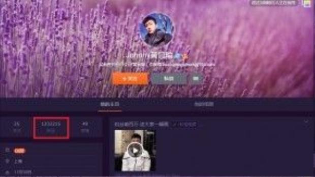 Weibo của Hoàng Cảnh Du