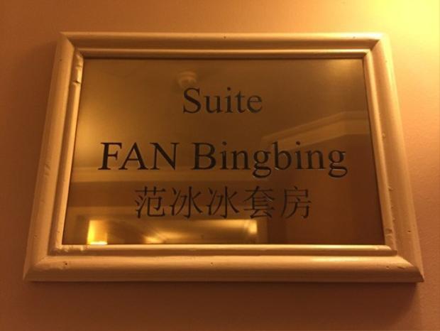 Phạm Băng Băng được đặt tên phòng khách sạn ở Cannes (Pháp)