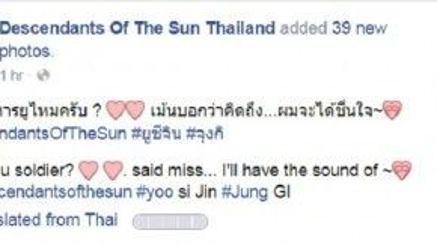 """Người hâm mộ Thái Lan nhớ nhung """"anh lính"""" Song Joong Ki."""
