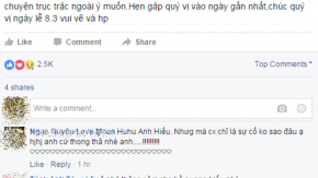 """Trước đó, nam ca sĩ cũng vừa đăng tải một đoạn status thông báo về việc trễ chuyến bay từ Hongkong về Hà Nội nên đành """"cáo lỗi"""" cùng khán giả tại thủ đô."""
