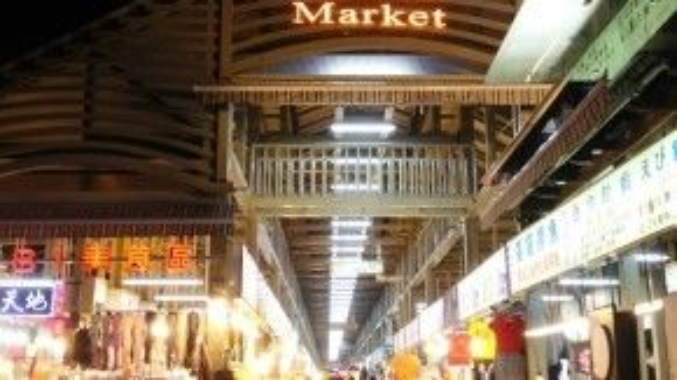 Chợ đêm Shilin rất đông đúc và rộng lớn. Cẩn thận kẻo bị lạc giữa muôn vàn thứ hấp dẫn tại nơi đây nhé!