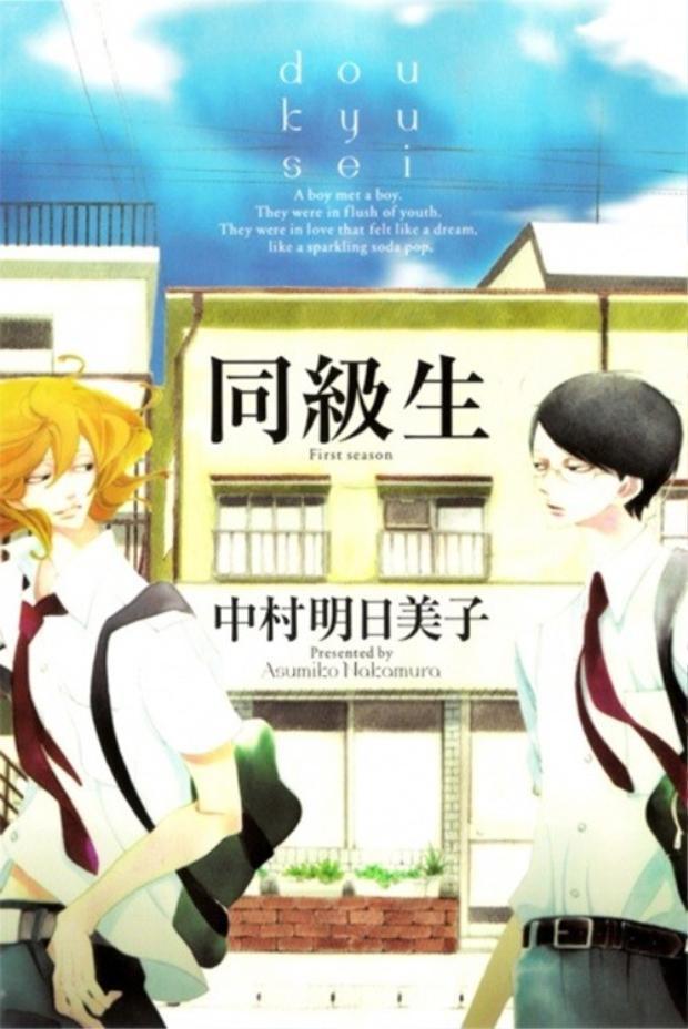 Những bộ anime hay về đề tài đồng tính mà bạn không thể bỏ qua
