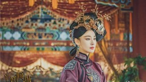 Trương Hinh Dư vào vai Cẩn thái phi