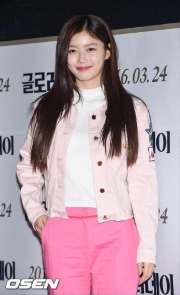 Diễn viên nhỏ tuổi tài năng Kim Yoo Jung.