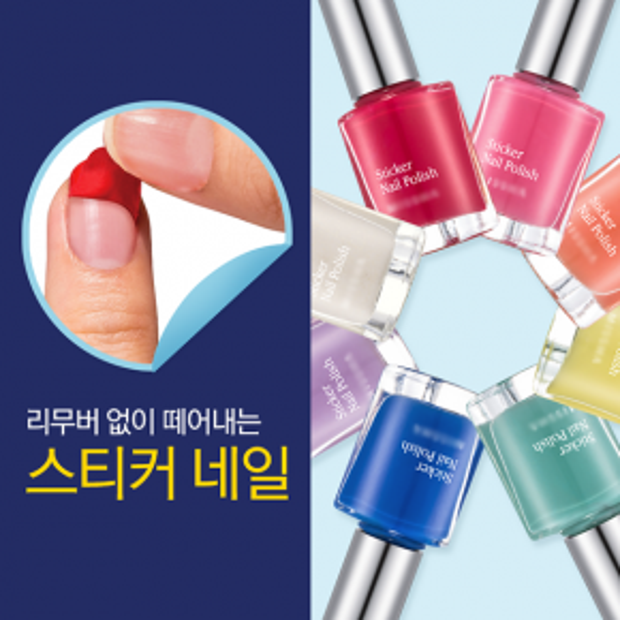 Sơn móng sticker nhà Missha của Hàn, với tính năng ưu việt, sau khi khô lớp sơn bạn có thể lột đi tùy thích mà không gây hại cho da.