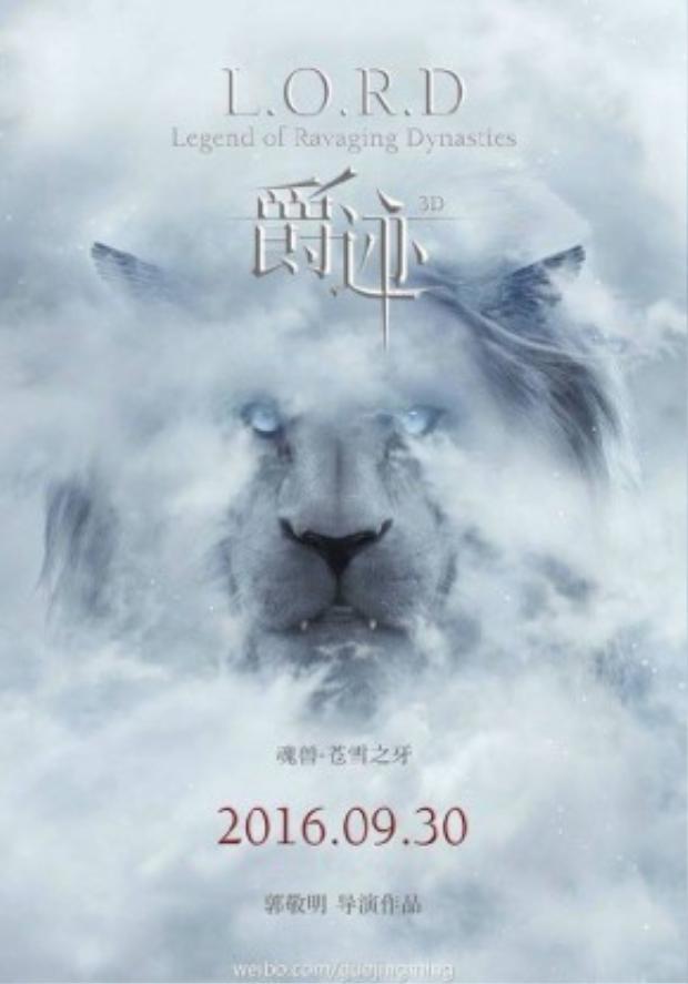 Poster kỳ ảo của Tước Tích ấn định ngày phát hành được Quách Kính Minh đăng tải trên weibo.