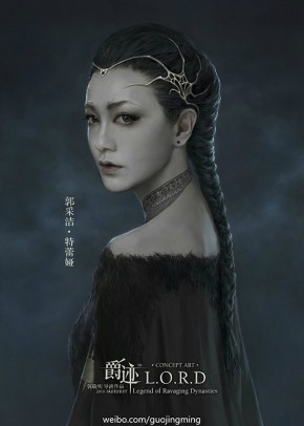 Vai diễn Đặc Lôi Á của Quách Thái Khiết cũng không kém phần ma mị, quyến rũ.