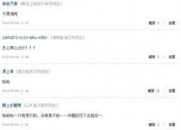 Bình luận trái chiều của netizen về hình ảnh gây tranh cãi kia.