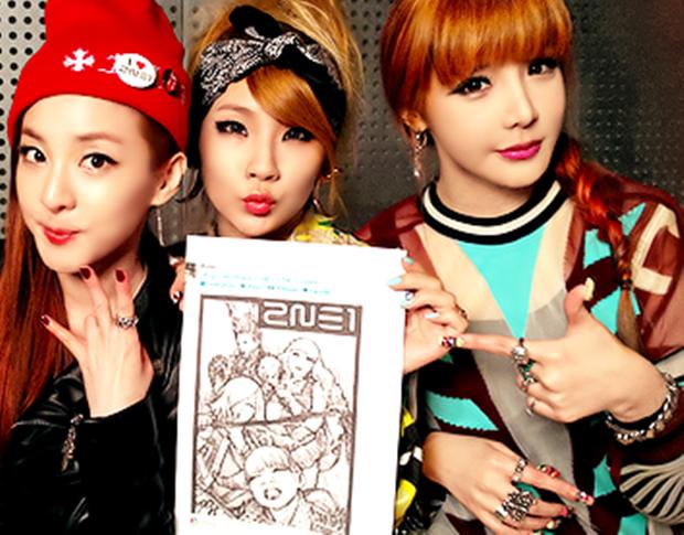 YG xác nhận: Minzy rời nhóm, 2NE1 tiếp tục hoạt động với 3 thành viên