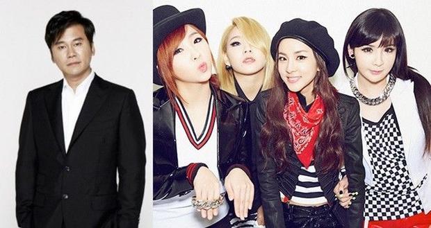 Chủ tịch YG  Yang Hyun Suk: 'Tôi sẽ bảo vệ 2NE1 đến cùng dù thế nào đi nữa'