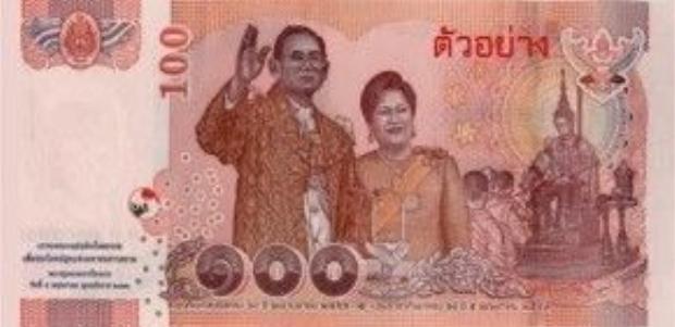 Tiền phát hành nhân dịp kỷ niệm 60 năm đám cưới hoàng gia.