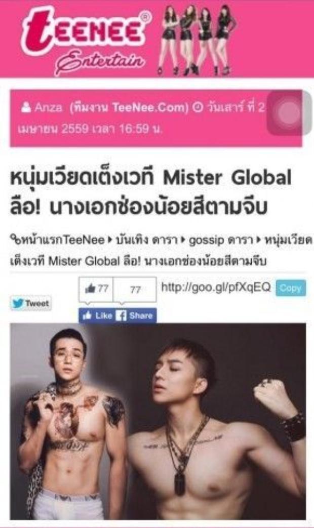 Anh chàng đang gây bão trên mạng xã hội Thái Lan sau khi chính thức xác nhận tham gia cuộc thi.