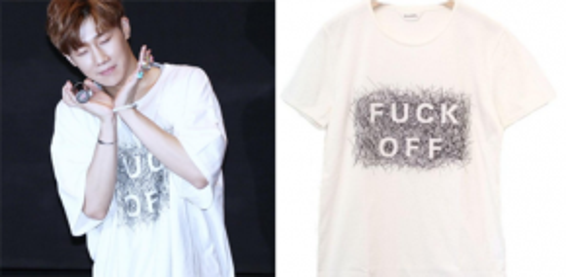 Sunggyu khiến mọi người bất ngờ vì dòng chữ trên áo.