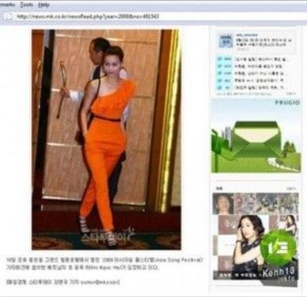 'Hà Hồ' khiến fan và báo chí Hàn Quốc phát sốt vào năm 2009.
