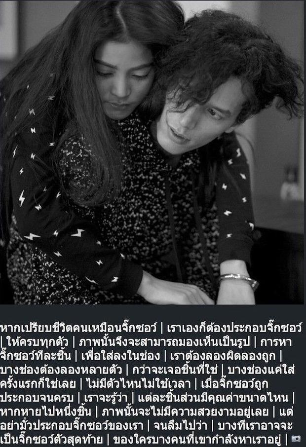 Tiết lộ thân thế bí ẩn về người yêu của Lee trong Tình yêu không có lỗi