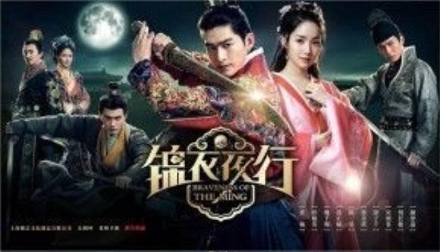 Poster đầu tiên của bộ phim