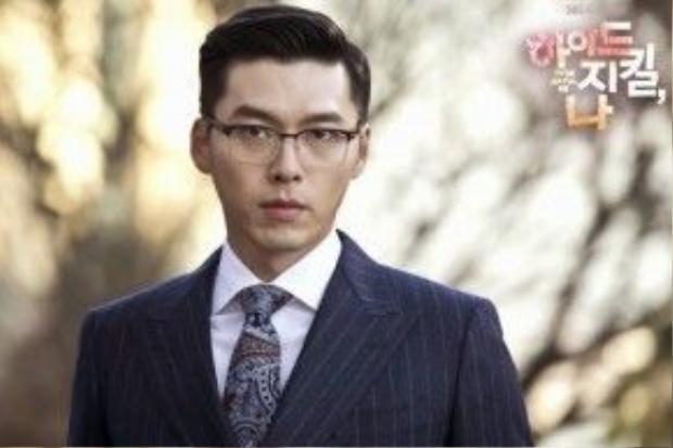 Hyun Bin diễn xuất thuyết phục trong vai chàng trai đa nhân cách.