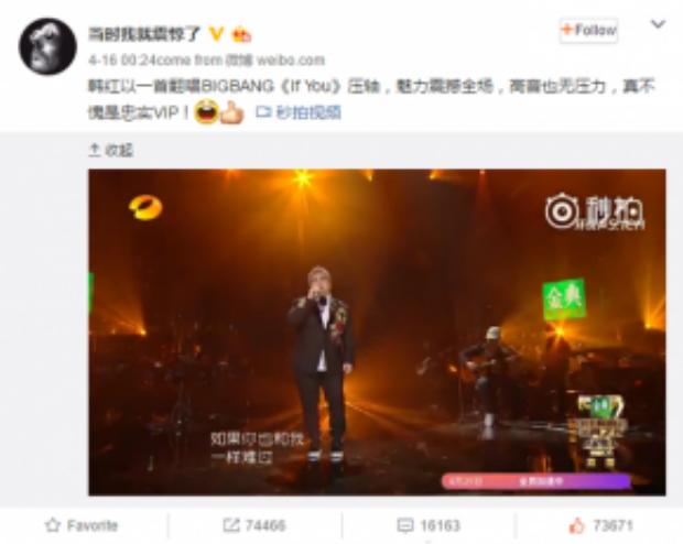 Màn trình diễn trở thành hot trend trên Weibo.