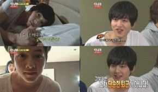 Khuôn mặt mộc đẹp không tì vết của Song Joong Ki