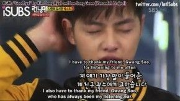 Em muốn cảm ơn Kwang Soo vì cậu ấy luôn luôn lắng nghe em