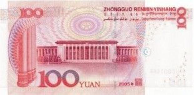 Tờ 100 nhân dân tệ in hình Đại Lễ đường Nhân dân tại Bắc Kinh, nằm ở phía Đông của Quảng trường Thiên An Môn. Đây là nơi được sử dụng cho các hoạt động lễ hội, đại hội, hội nghị cấp nhà nước và cũng mở cửa cho người dân địa phương lẫn khách du lịch tham quan.