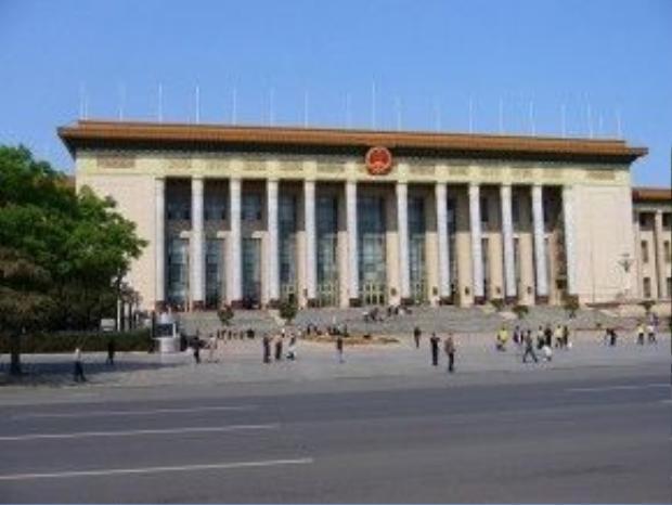 Đại lễ đường Nhân dân được xây dựng và hoàn thành vào tháng 9/1959.