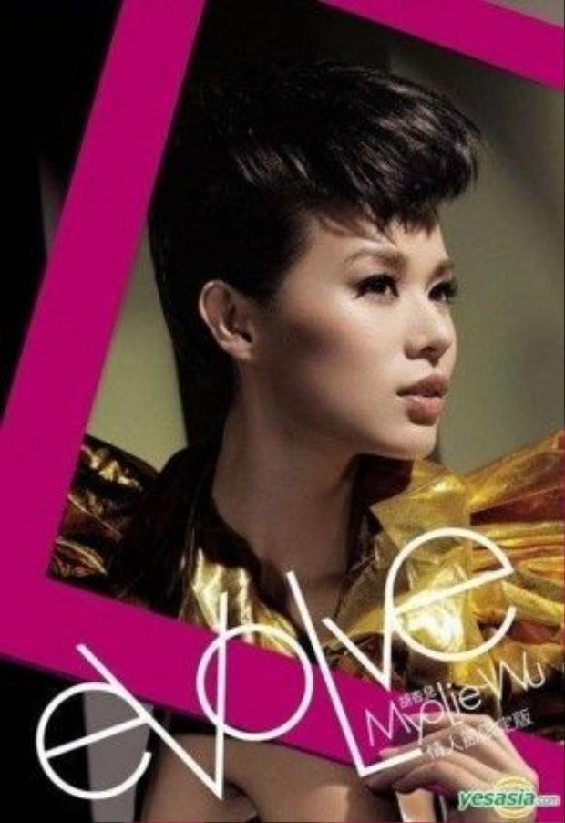 Sự nghiệp ca hát của Hồ Hạnh Nhi tạo được tiếng vang nhất định.