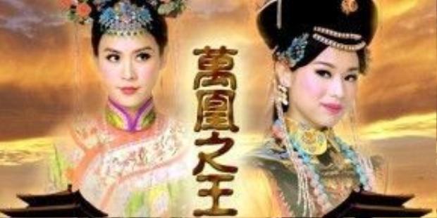 Hoàng hậu Nguyên Uyển trong Vạn phụng chi vương (2011) được xem là vai diễn đột phá nhất của Hồ Hạnh Nhi.